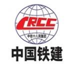 中国铁建重工集团有限公司
