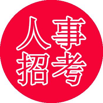 长沙县2020